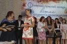 Посвята першокурсників 2012