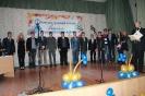 Посвята першокурсників 2013_29