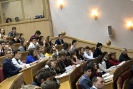 «Соборність України: правовий вимір»