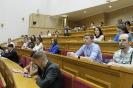 «Теорія та практика адаптації законодавства України до законодавства ЄС»
