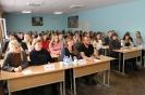 Лекція Олександри Сасіної (Павленко) «Кар'єра в юридичному бізнесі. Що потрібно знати практику-початківцю?»_1