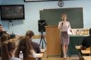 Лекція Олександри Сасіної (Павленко) «Кар'єра в юридичному бізнесі. Що потрібно знати практику-початківцю?»_5