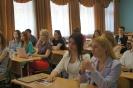 Тренінговий курс Soft Skills for Lawyers