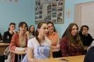Презентація STEP-стажування
