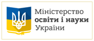 Min_of_education-of-Ukr
